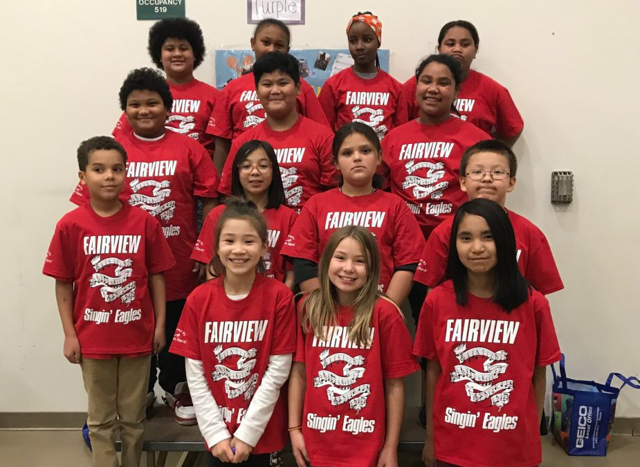 WACUBO Fairview Elementary